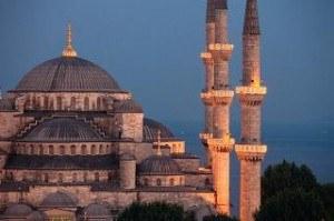 Бакалавриат и магистратура в Турции
